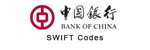 Bank of China BIC Codes